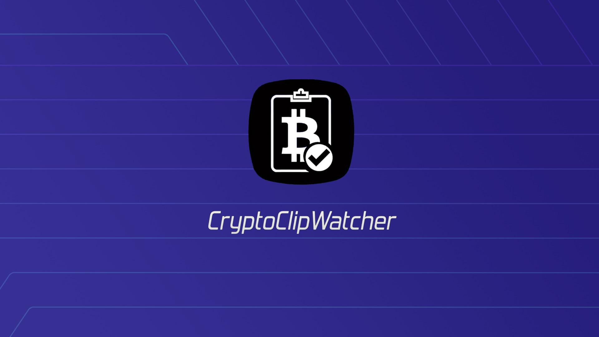 criptoclipwatcher video ElevenPaths